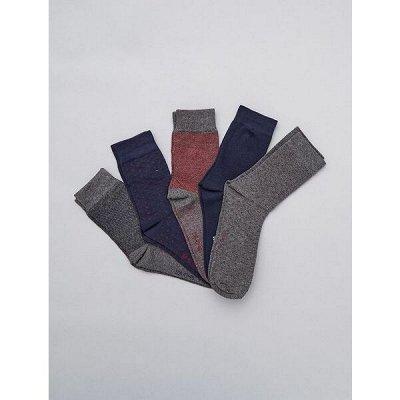Одежда из Франции для всей семьи — Мужчины. Носки