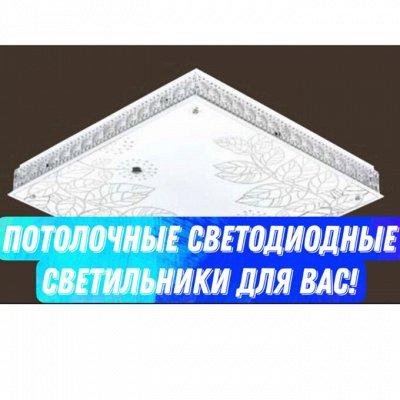 Осушитель воздуха и сушилки для белья — Потолочные светодиодные светильники