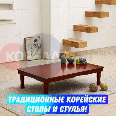 Беспроводные пылесосы, швабры, микрофибра для уборки — Традиционные корейские столы и стулья