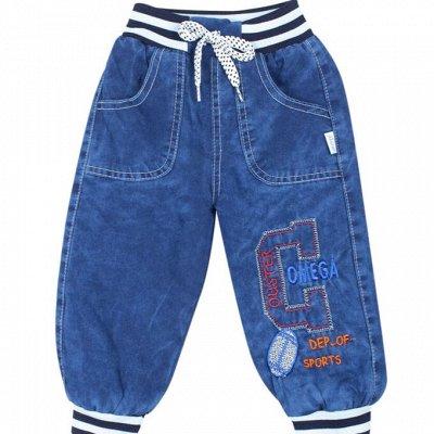 NOTE BENA: Школа до 182 см/Есть -23% — Брюки/джинсы мальчики турция