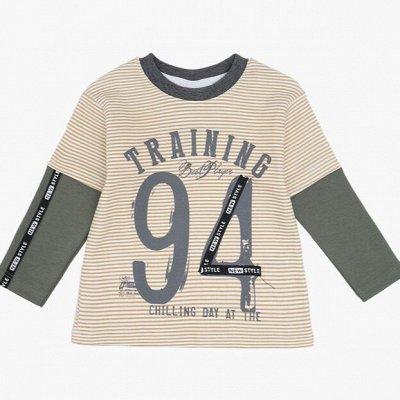 NOTE BENA: Школа до 182 см/Есть -23% — Джемпера/футболки/мастерки мальчики турция