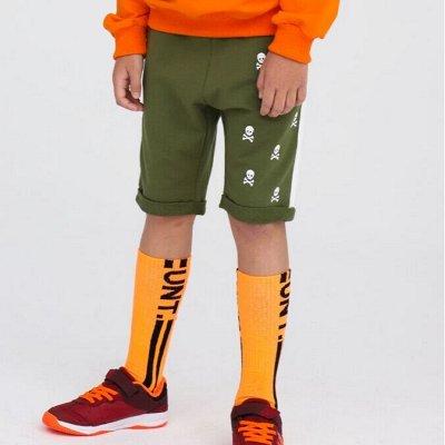 NOTE BENA: Школа до 182 см/Есть -23% — Спортивная одежда/комплекты мальчики