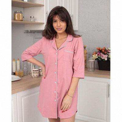 I 💖 home- стильная одежда для деток и родителей — Одежда для дома женщинам