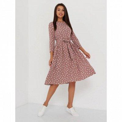 Разве может настоящая женщина не купить новое платье? — Платья (встречная складка)
