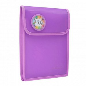 Папка для тетрадей Purple