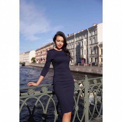Разве может настоящая женщина не купить новое платье? — Платье-футляр