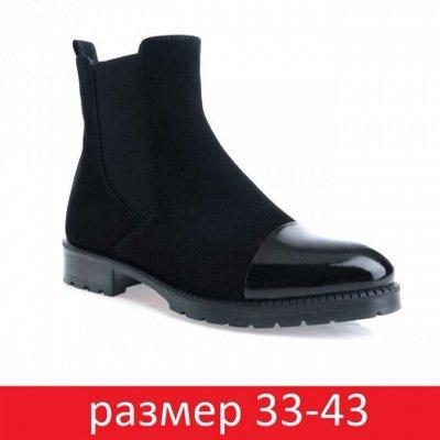 Sateg-8. Обувь из натуральной кожи 33-43 размера!