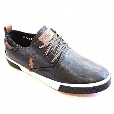 Обувь **Непоседа. Новинки для всей семьи на осень! Кроссы — Подростковая обувь (31р-41р) для мальчиков