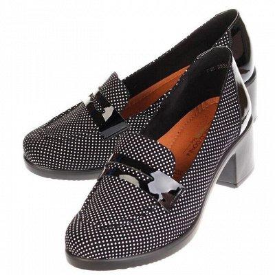 Обувь + Аксессуары для ВСЕЙ семьи