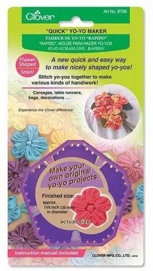 Малое устройство для создания цветочков Clover