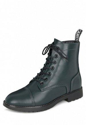 Ботинки женские демисезонные K0572MH-2A
