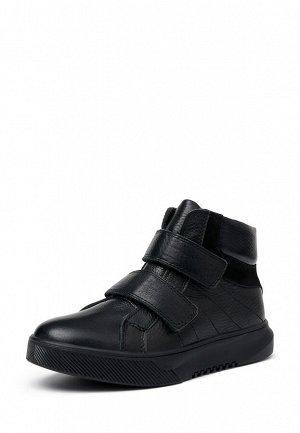 Ботинки детские зимние для мальчиков G3120