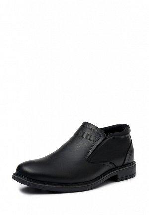 Ботинки мужские демисезонные A303-52