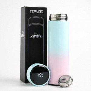 """Термос """"Мастер К."""" 450 мл, сохраняет тепло 8 ч, с индикатором температуры, розово-голубой"""