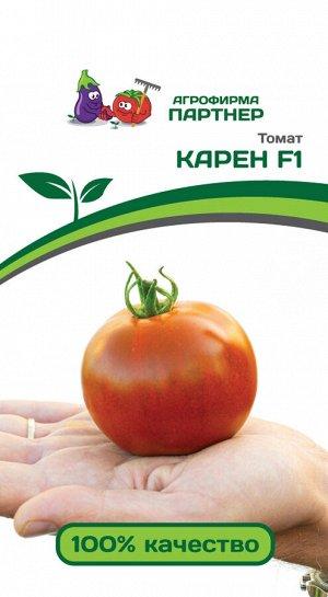 Семена Томат Карен F1 ^ 5 шт