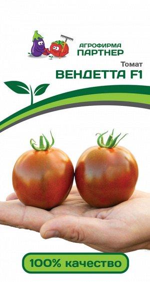 ПАРТНЕР Томат Вендетта F1 ( 2-ной пак.) / Гибриды с повышенным ликопином и красно-бурой окраской плодов