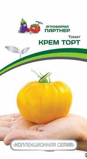 ПАРТНЕР Томат Крем Торт (2-ной пак.) / Сорт томата