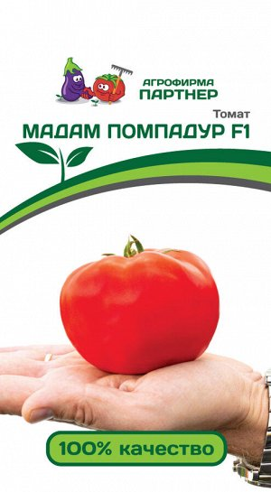 Семена Томат Мадам Помпадур F1 ^(10ШТ)