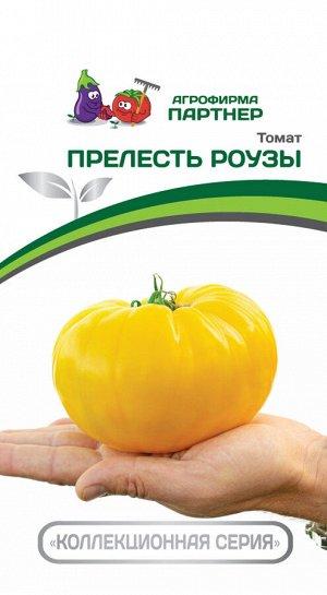 ПАРТНЕР Томат Прелесть Роузы (2-ной пак.) / Сорт томата