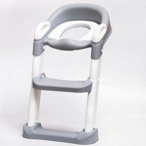 Детское сиденье на унитаз, цвет серый/белый