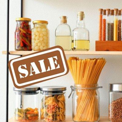 Большая распродажа для дома и сада