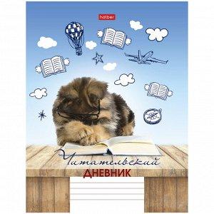 """Читательский дневник Hatber А5 24л. на скрепке """"Знание-Сила"""", 70г/м2"""