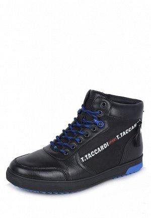 Ботинки мужские зимние для активного отдыха K5262MH-2
