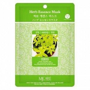 Тканевая маска для лица с травами