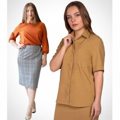 MILA — твой классический стиль. Гарантия цвета — Блузки