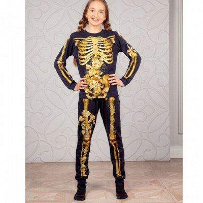 ШКОЛА -STILYAG, SOVALINA Стильная детско-подростковая одежда — Для девочек. Пижамы и домашняя одежда