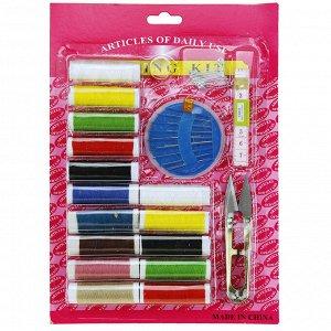 Набор для шитья 20 предметов: цветные нитки - 15 штук; поролка; сантиметр; иголки; булавки; наперсток, в блистере (Китай)