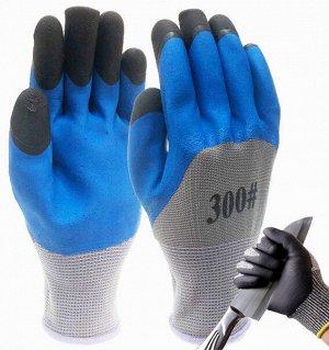 Перчатки рабочие ,латексное покрытие синие