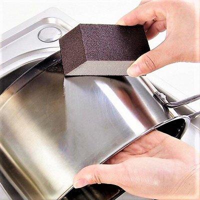 Умный Дом — Бытовая Химия — Нано-губка для уборки