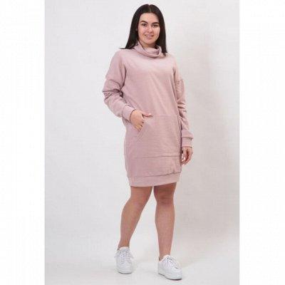 FORMA//T — одежда для спорта и отдыха ✨ — Женские платья, майки и футболки