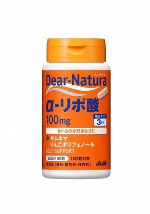 Asahi Dear-Natura Альфа-Липоевая Кислота