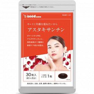 Seedcoms Астаксантин и 11 видов витаминов для женщин