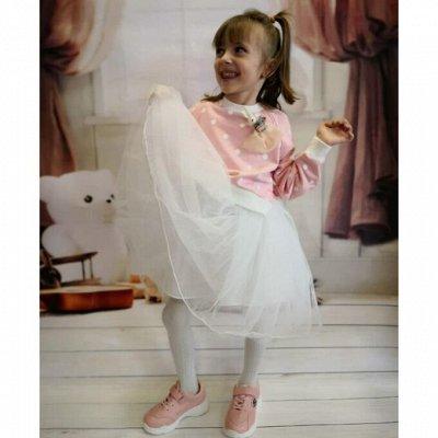 Детская одежда, обувь, аксессуары! Милые футболки Турция — Костюмы для девочек