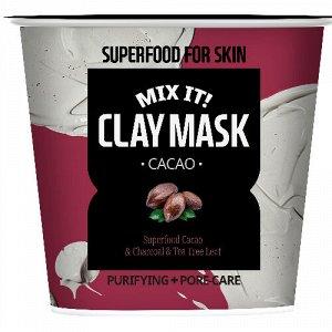 Суперфуд Салат фо Скин Маска глиняная очищающая с экстрактом какао (Superfood Salad for Skin, Глиняные маски)