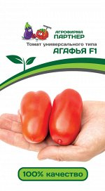 Семена Томат Агафья F1  ( 2-ной пак.)