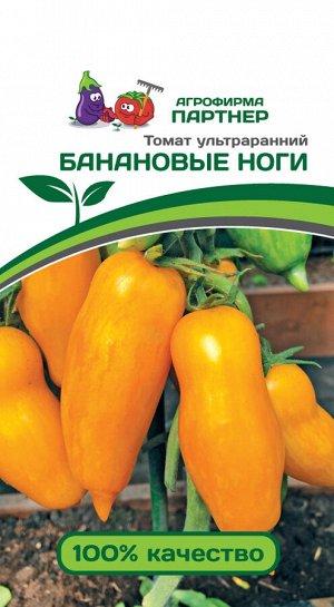Семена Томат Банановые Ноги 10 шт.