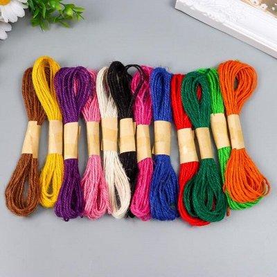 Гипермаркет пряжи💜 Все для вязания и шитья — Декоративные ленты
