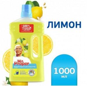 MR PROPER Моющая жидкость для полов и стен Лимон 1л