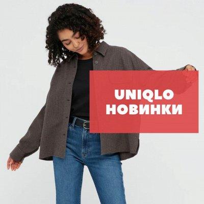 U*n*i*q*l*o — летняя распродажа женской одежды-3 — Новинки женской одежды