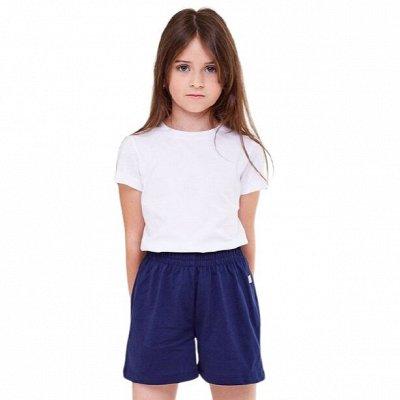 LXstyle — трикотаж для всей семьи — ДЕТСКОЕ - Шорты, брюки