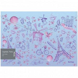 """Папка-конверт на липучке Berlingo """"Capitals. Paris"""", 180мкм, с рисунком"""