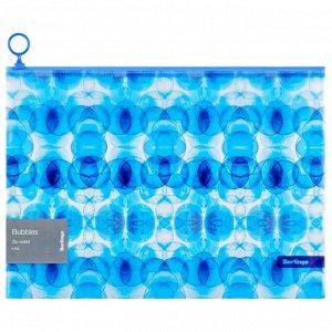 """Папка-конверт на молнии Berlingo """"Bubbles"""", 180мкм, прозрачная, с рисунком"""