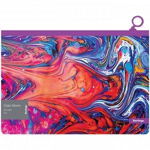"""Папка-конверт на молнии Berlingo """"Color Storm"""", 180мкм, с рисунком"""