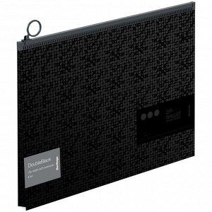 """Папка-конверт на молнии Berlingo """"DoubleBlack"""", 200мкм, черная, с рисунком"""