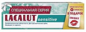 Лакалют Промо-набор: зубная паста Lacalut Sensitive, 75 мл + зубная нить Lacalut Dental 10 м (Lacalut, Зубные пасты)