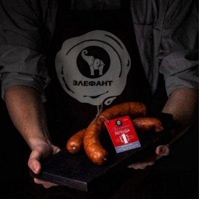 Свежая, вкусная колбаса Элефант- Акция на колбасу Парламент
